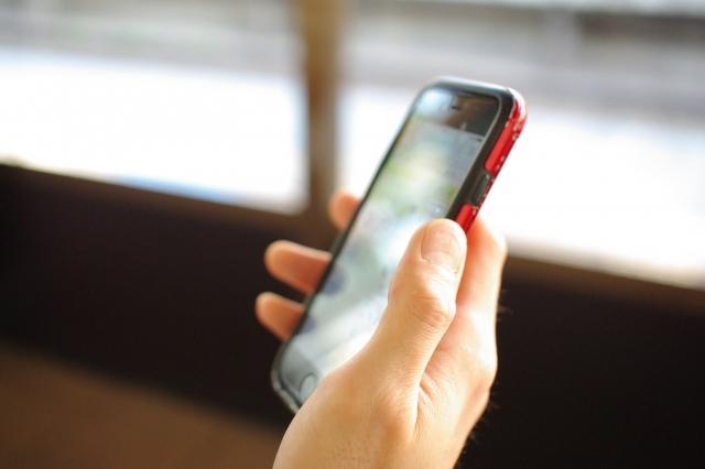 「携帯電話・スマホを肌身離さず持つ」ということはどういうことか?