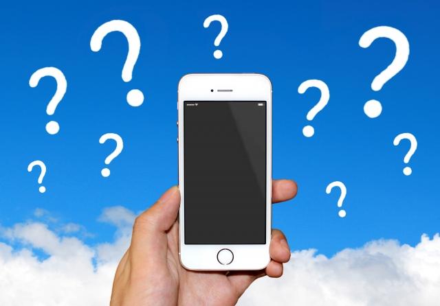 非通知や知らない番号からの電話にどう対応すべきか?
