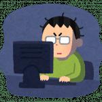 札幌探偵日記:バレなければいいか?