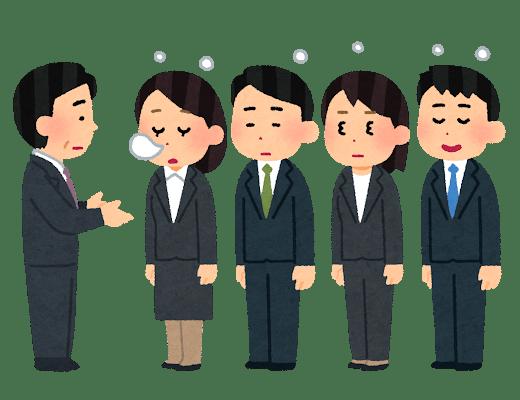 札幌探偵日記:浮気調査と睡眠不足