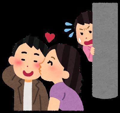 札幌探偵日記:完全成功報酬の反響と不倫女の特徴?